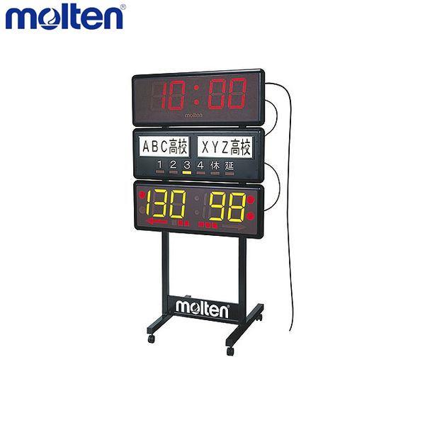 【ラッキーシール付き】【送料無料】【molten / モルテン】 連結用ケーブル D9P05C電光表示器(カウンター)