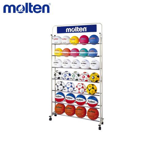 【ラッキーシール対応】【送料無料】molten モルテン DS110 オールスポーツ 設備・備品 ボールスタンド DS110