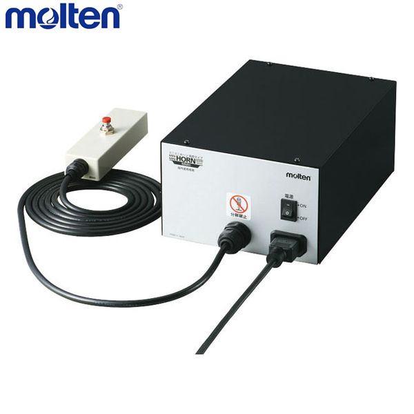 【ラッキーシール付き】【送料無料】【molten / モルテン】 ミニミニホーン MMH電光表示器(カウンター)、