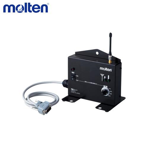 【送料無料】 molten/モルテン UP0070 オールスポーツ 設備・備品 無線ユニット UP0070【ラッキーシール対応】