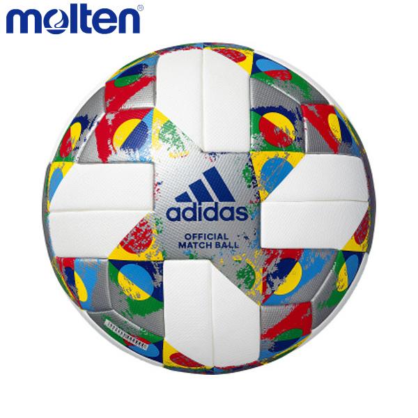 【送料無料】 molten/モルテン AF5540NL UEFA ネーションズリーグ【ラッキーシール対応】