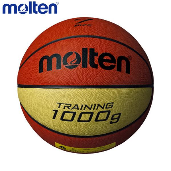 【スーパーSALE エントリーでポイント5倍 】【送料無料】molten/モルテン B7C9100 バスケットボール トレーニング用品 トレーニングボール9100 B7C9100【ラッキーシール対応】