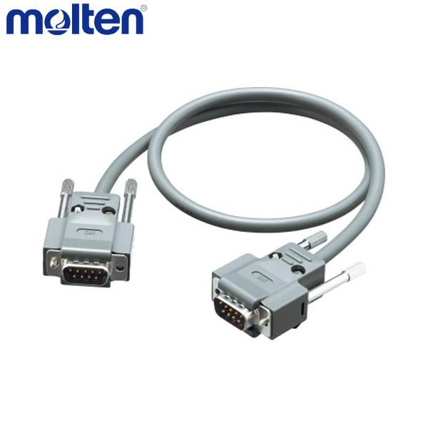【送料無料】 molten/モルテン 連結用ケーブル D9P05C電光表示器(カウンター)【ラッキーシール対応】