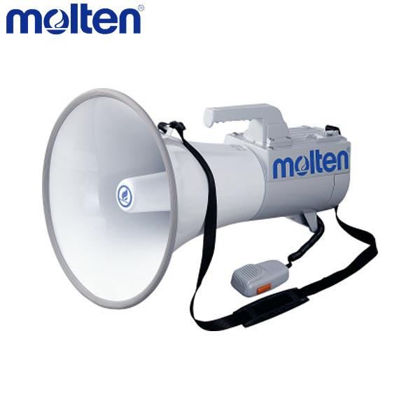 molten/モルテン EP30P オールスポーツ 設備・備品 メガホン30W EP30P【ラッキーシール対応】