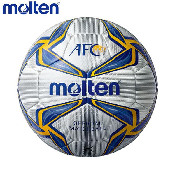 molten/モルテン F5V5003-A サッカー ボール AFC試合球 ホワイト×ブルー×イエロー F5V5003-A【ラッキーシール対応】
