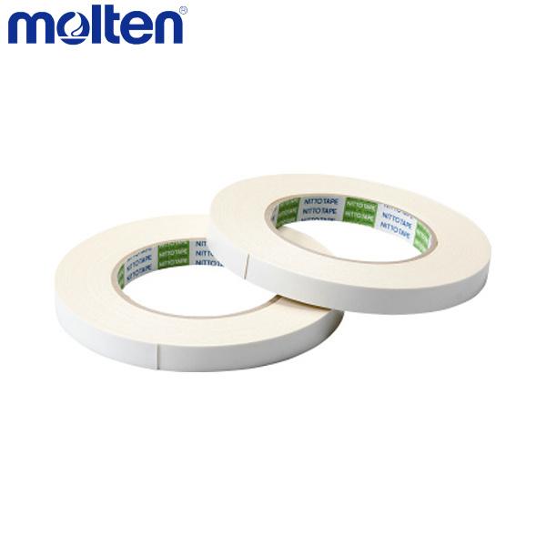 molten/モルテン ハンドボール フィンガーテープ FTW 【送料無料】【ラッキーシール対応】