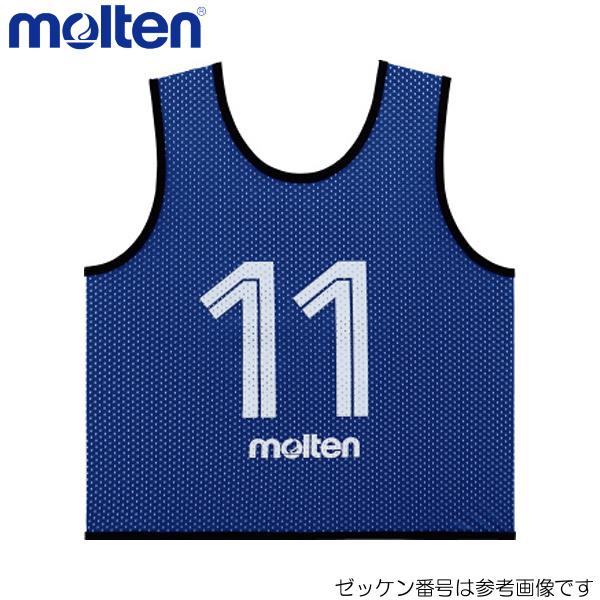 molten/モルテン GS0112-B オールスポーツ ビブス ゲームベスト GVジュニア 10枚セット 青 青 GS0112-B【ラッキーシール対応】