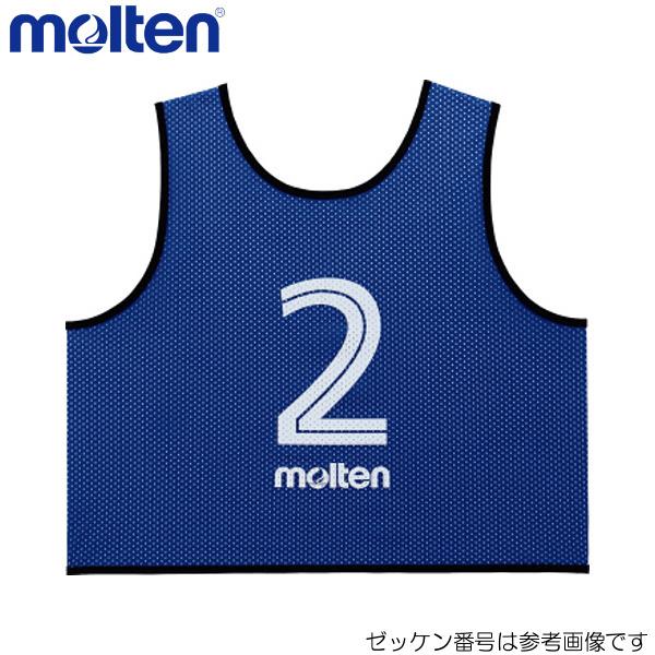 molten/モルテン GS0113-B オールスポーツ ビブス ゲームベスト GV10枚セット 青 青 GS0113-B【ラッキーシール対応】