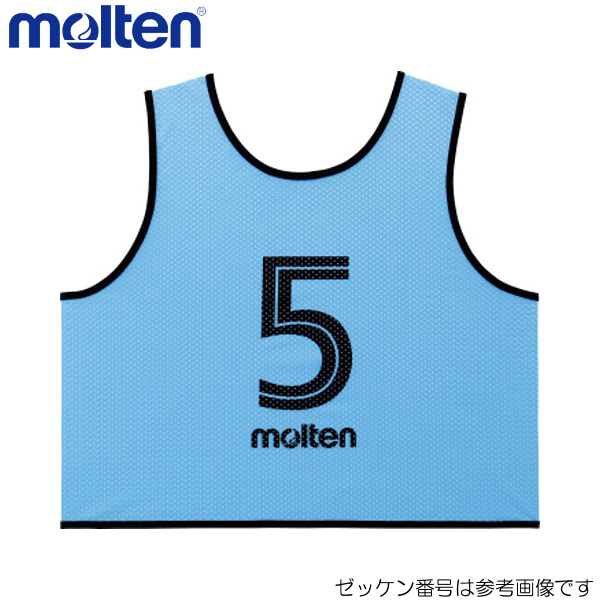 molten/モルテン GS0113-SK オールスポーツ ビブス ゲームベスト GV10枚セット サックス サックス GS0113-SK【ラッキーシール対応】