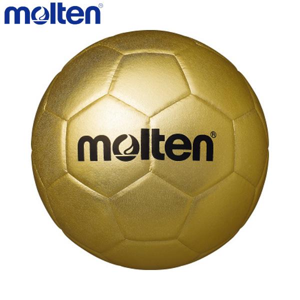 molten/モルテン H3X9500 ハンドボール 記念ボール ハンドボール 金色 H3X9500【ラッキーシール対応】