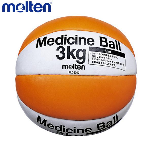 【送料無料】molten/モルテン PLD3000 オールスポーツ エキップメント メディシン PLD3000【ラッキーシール対応】