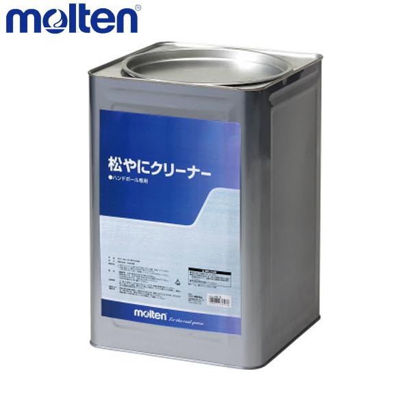 molten/モルテン REC15 ハンドボール エキップメント 松やにクリーナー15kg REC15【ラッキーシール対応】