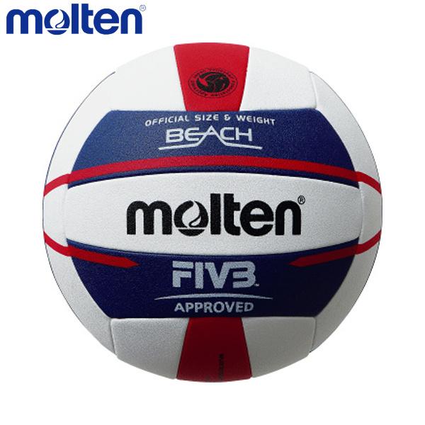 molten/モルテン V5B5000 バレーボール ボール ビーチバレーボール 白×青×赤 V5B5000【送料無料】【ラッキーシール対応】