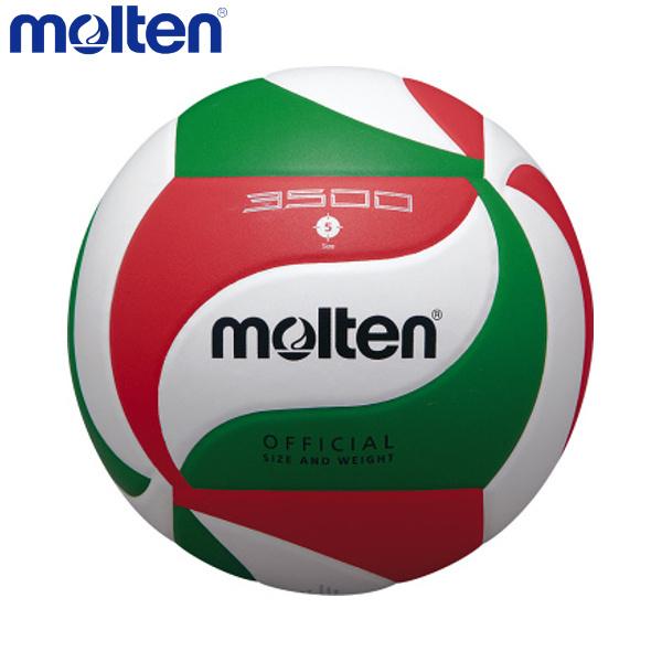 molten/モルテン バレーボール V5M3500 サイズ:5号 【ラッキーシール対応】 【送料無料】