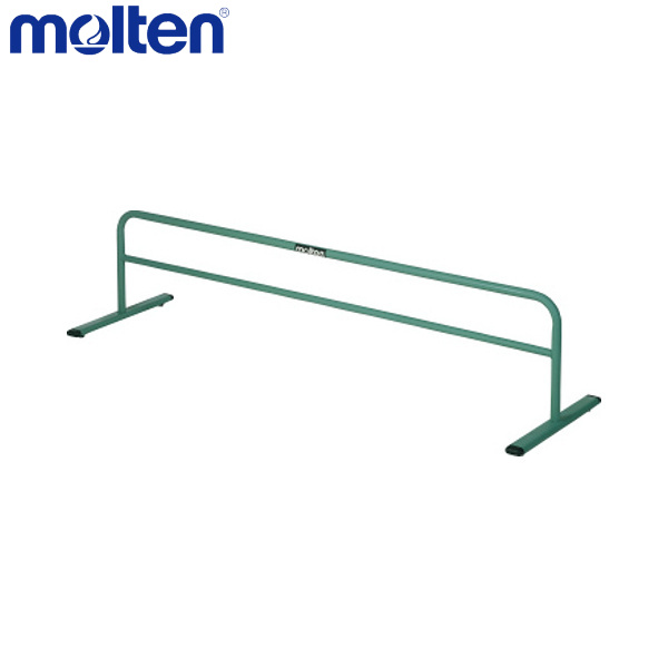 molten/モルテン VB150 バレーボール 設備・備品 防球スタンド VB150【ラッキーシール対応】