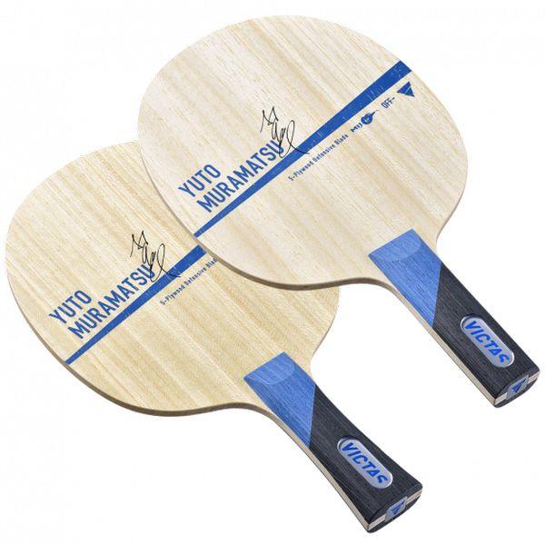 ヴィクタス 027905 Yuto Muramatsu ST 卓球 ラケット 【送料無料】【ラッキーシール対応】