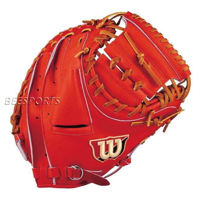 祝日 5%OFFクーポン発行中 Wilson ウイルソン WTAHBT23N 22 硬式用 SELECT 23N 39ショップ 野球 グラブ 本日限定 送料無料 グローブ 捕手用