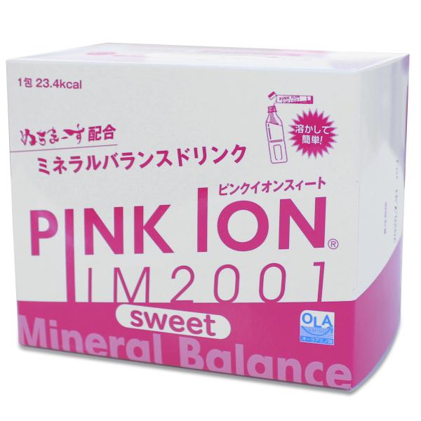 【5%OFFクーポン発行中】PINK ION / ピンクイオン スイート 30包 10個セット 粉末清涼飲料 サプリメント ミネラル アスリート 熱中症 足の痙攣予防 6.7g×30包入 1108 【送料無料】 【39ショップ】