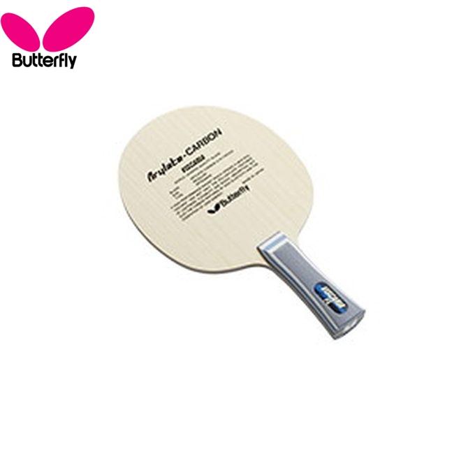 【スーパーSALE エントリーでポイント5倍 】バタフライ Butterfly 30041 卓球 ラケット ビスカリア 30041【ラッキーシール対応】