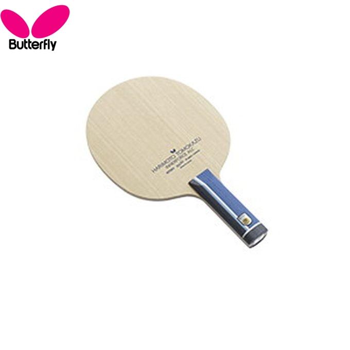 【スーパーSALE エントリーでポイント5倍 】バタフライ Butterfly 36994 卓球 ラケット 張本智和 インナーフォース ALC 36994【ラッキーシール対応】