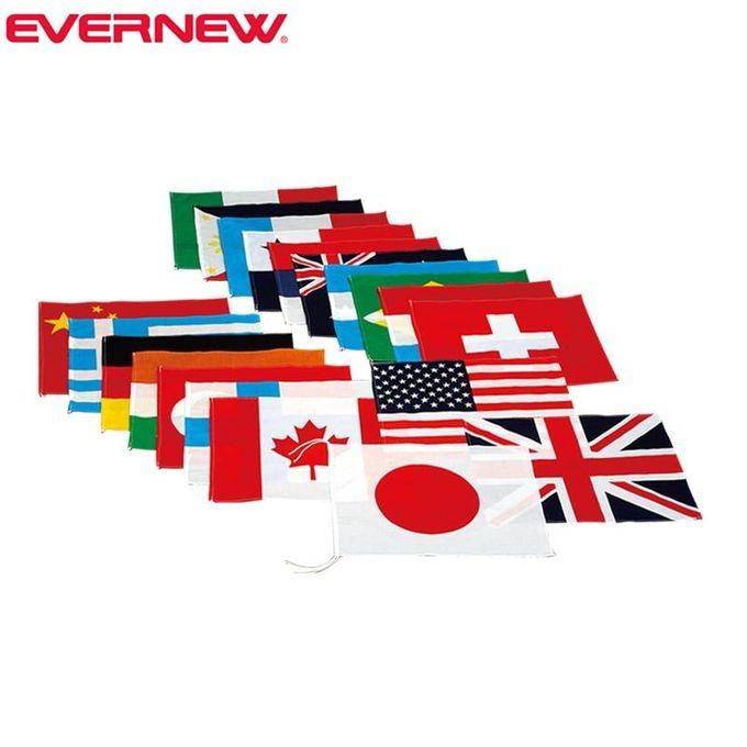 EVERNEW/エバニュー EKA381 万国旗20 EKA381【送料無料】【ラッキーシール対応】