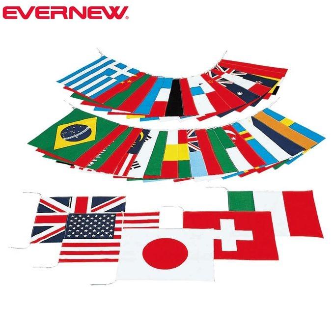 【スーパーSALE エントリーでポイント5倍 】エバニュー EVERNEW EKA382 万国旗40 EKA382【ラッキーシール対応】