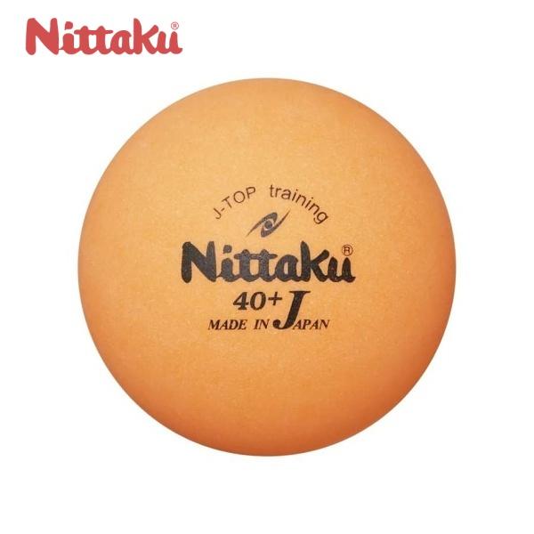 【スーパーSALE エントリーでポイント5倍 】【送料無料】Nittaku ニッタク 日本卓球 NB-1377 卓球 ボール カラーJトップ トレ球 10ダース入り NB-1377【ラッキーシール対応】