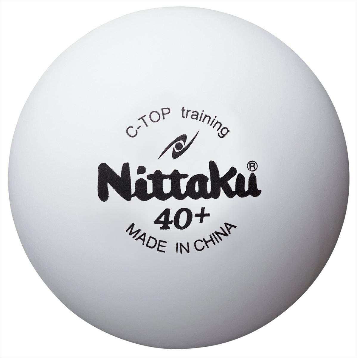 Nittaku ニッタク 日本卓球 NB-1467 卓球 ボール Cトップ トレ球/50ダース・600個入 NB-1467【ラッキーシール対応】