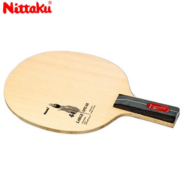 【ラッキーシール対応】【送料無料】 Nittaku 日本卓球 ニッタク NC-0158 卓球 ラケット ラージスピアC LARGESPEAR C NC-0158