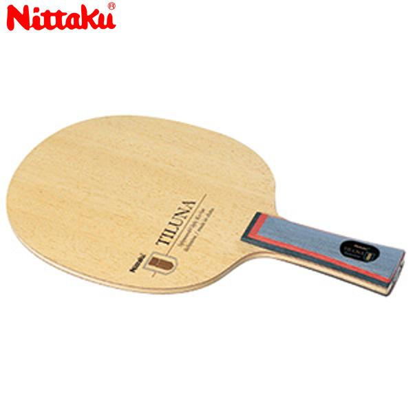 【送料無料】【Nittaku 日本卓球 ニッタク】 NC-0328 卓球 ラケット ティルナ TILUNA NC-0328