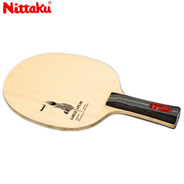 【ラッキーシール対応】【送料無料】 Nittaku 日本卓球 ニッタク NC-0334 卓球 ラケット ラージスピア LARGESPEAR NC-0334