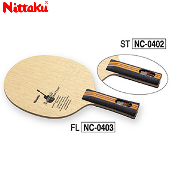 【ラッキーシール対応】【送料無料】 Nittaku 日本卓球 ニッタク NC-0402 卓球 ラケット アコースティックカーボンインナー ACOUSTIC CARBON INNER ストレート NC-0402