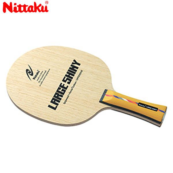 美しい 【ラッキーシール付き】【送料無料】【Nittaku 日本卓球 ニッタク】 NC-0407 卓球 ラケット ラージシャイニー LARGE SHINY ラージ用 フレア NC-0407, BESTDO d4843760
