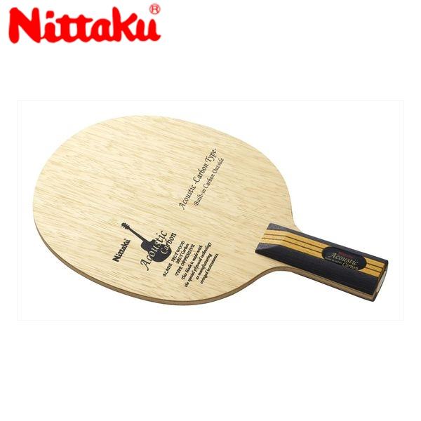 【スーパーSALE エントリーでポイント5倍 】【送料無料】Nittaku ニッタク 日本卓球 NC-0179 卓球 ラケット アコースティックカーボンC/ACOUSTIC CARBON C NC-0179【ラッキーシール対応】