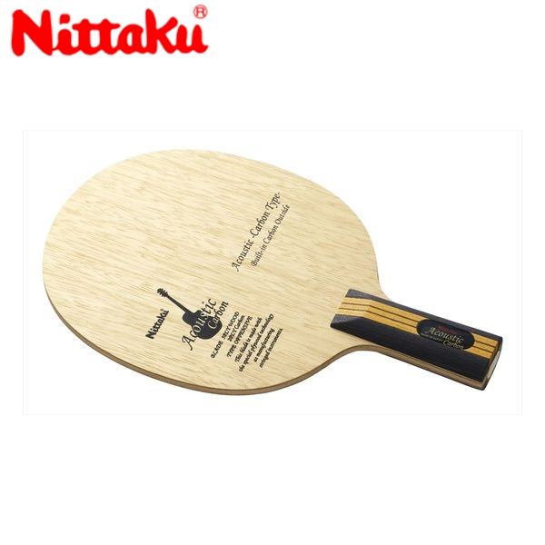 Nittaku ニッタク 日本卓球 NC-0179 卓球 ラケット アコースティックカーボンC/ACOUSTIC CARBON C NC-0179【ラッキーシール対応】
