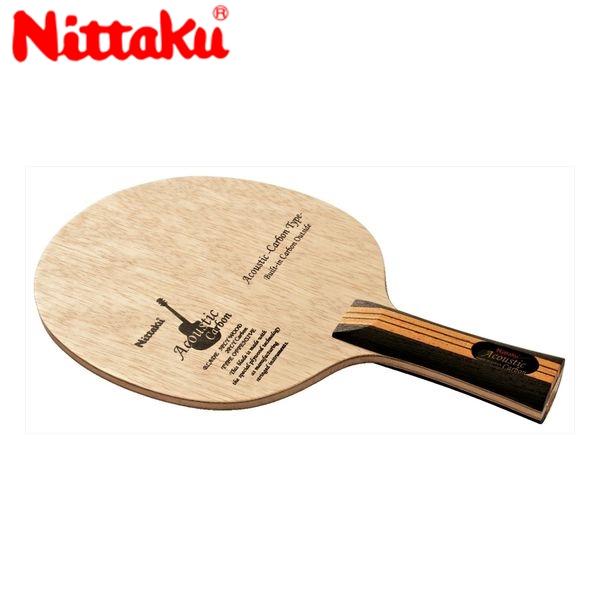 Nittaku ニッタク 日本卓球 NC-0385 卓球 ラケット アコースティックカーボン/ACOUSTIC CARBON/フレア NC-0385【ラッキーシール対応】