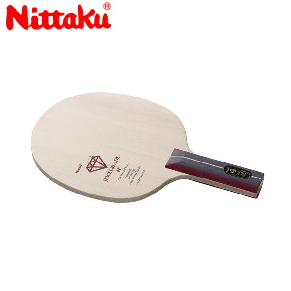 Nittaku ニッタク 日本卓球 NC-0388 卓球 ラケット ジュエルブレード/JEWELBLADE/ストレート NC-0388【ラッキーシール対応】