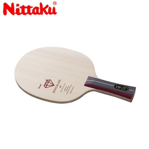 【スーパーSALE エントリーでポイント5倍 】【送料無料】Nittaku ニッタク 日本卓球 NC-0389 卓球 ラケット ジュエルブレード/JEWELBLADE/フレア NC-0389【ラッキーシール対応】