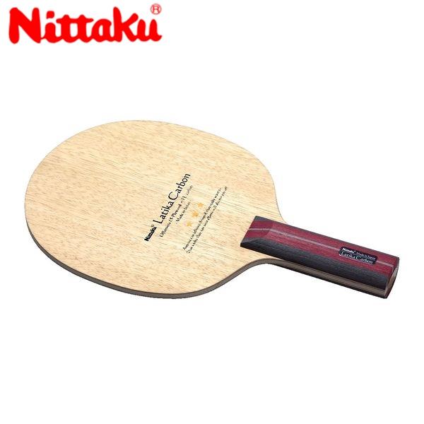 Nittaku ニッタク 日本卓球 NC-0400 卓球 ラケット ラティカカーボン/LATIKA CARBON/ストレート NC-0400【ラッキーシール対応】