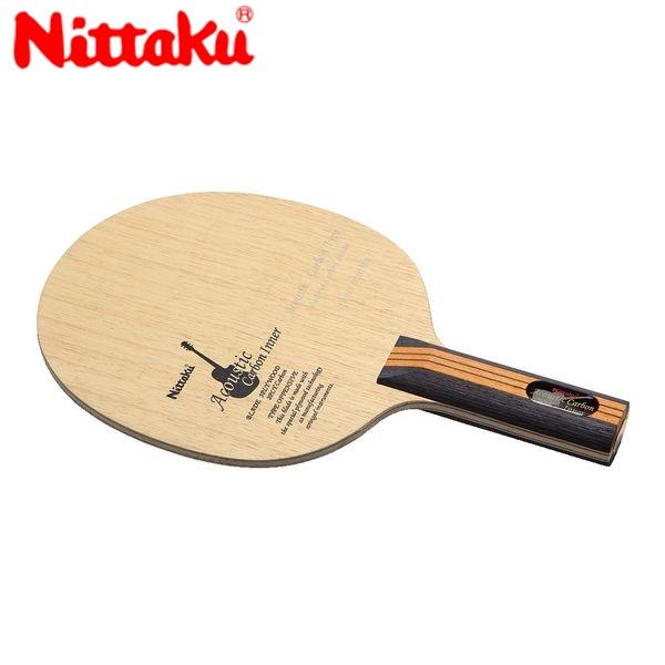 Nittaku ニッタク 日本卓球 NC-0402 卓球 ラケット アコースティックカーボンインナー/ACOUSTIC CARBON INNER/ストレート NC-0402【ラッキーシール対応】