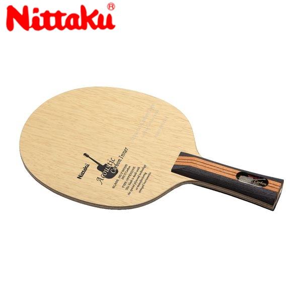 【スーパーSALE エントリーでポイント5倍 】【送料無料】Nittaku ニッタク 日本卓球 NC-0403 卓球 ラケット アコースティックカーボンインナー/ACOUSTIC CARBON INNER/フレア NC-0403【ラッキーシール対応】