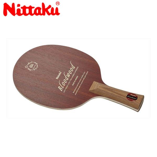 Nittaku ニッタク 日本卓球 NC-0425 卓球 ラケット ブラッドウッド/BLOODWOOD/フレア NC-0425【ラッキーシール対応】