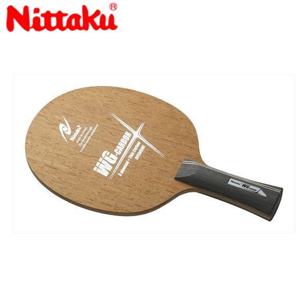 【ラッキーシール付き】【送料無料】日本卓球(ニッタク) Nittaku NC-0427 卓球 ラケット WGカーボン/WG CARBON/フレア NC-0427