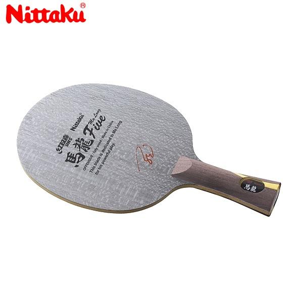 【ラッキーシール対応】【送料無料】 Nittaku 日本卓球 ニッタク NE-6140 卓球 ラケット 馬龍5 MALONG 5 フレア NE-6140