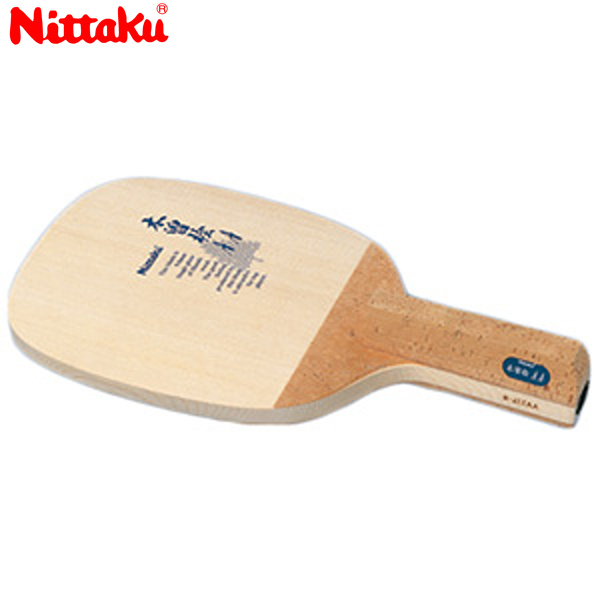 【全国どこでも送料無料 3/4まで】 Nittaku 日本卓球 ニッタク NE-6604 卓球 ラケット AA NE-6604【ラッキーシール対応】