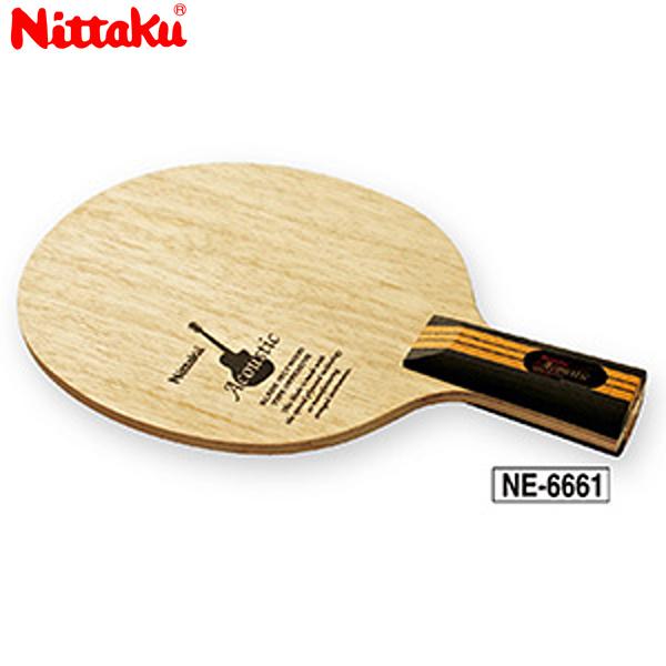 【ラッキーシール対応】【送料無料】 Nittaku 日本卓球 ニッタク NE-6661 卓球 ラケット アコースティックC ACOUSTIC C 中国式ペン NE-6661