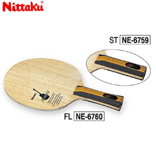 【ラッキーシール対応】【送料無料】 Nittaku 日本卓球 ニッタク NE-6759 卓球 ラケット アコースティック ACOUSTIC NE-6759