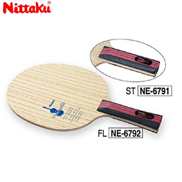 【送料無料】 Nittaku 日本卓球 ニッタク NE-6791 卓球 ラケット ビオンセロ VIOLONCELLO NE-6791【ラッキーシール対応】