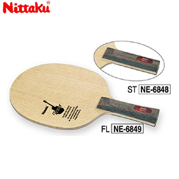 【送料無料】 Nittaku 日本卓球 ニッタク NE-6848 卓球 ラケット テナー TENOR NE-6848【ラッキーシール対応】