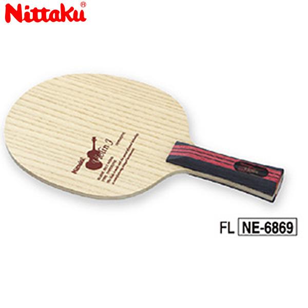 【送料無料】 Nittaku 日本卓球 ニッタク NE-6869 卓球 ラケット バイオリンJ VIOLIN J NE-6869【ラッキーシール対応】